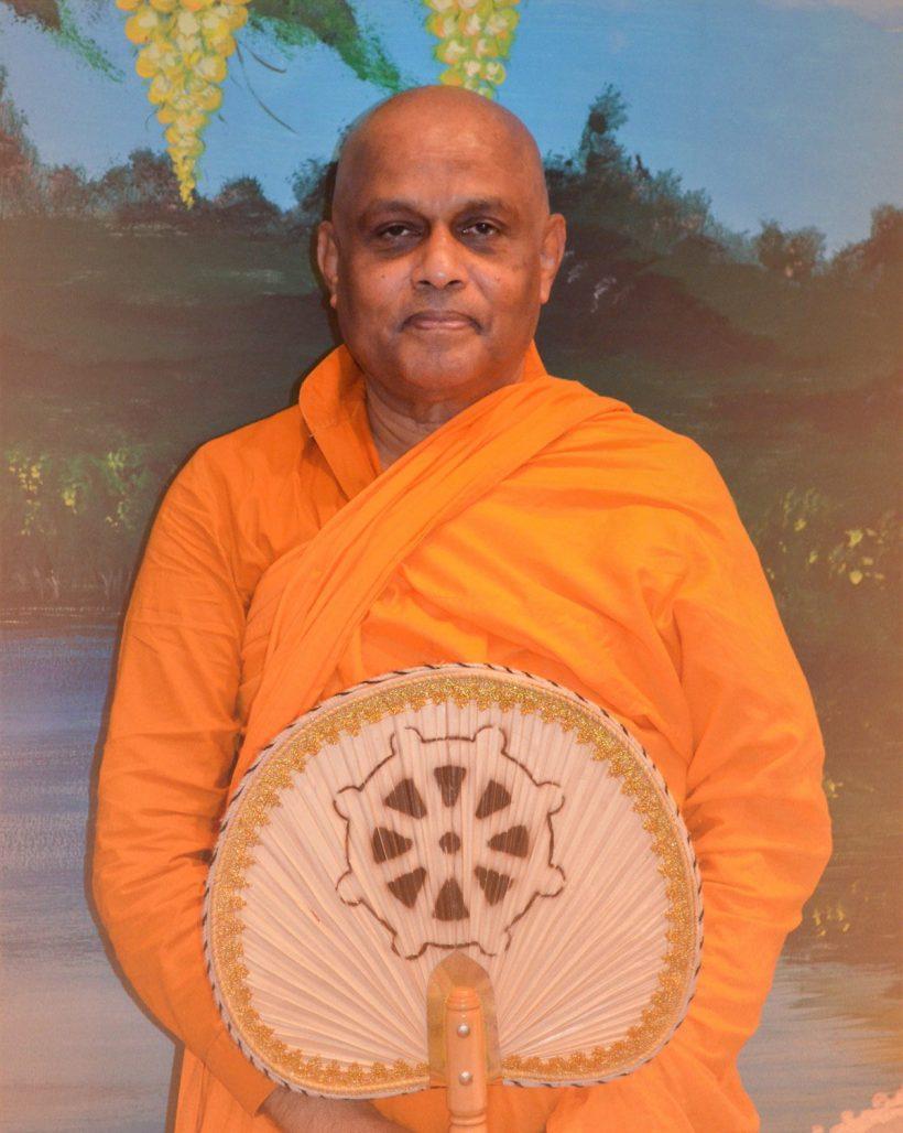 Bhante Mandawala Panniawansa