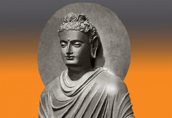 «Η Ανάλυση και η Σύνθεση  του Νου και της Ύλης»: Μαθήματα Βουδιστικής  Ψυχολογίας και Φιλοσοφίας